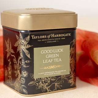 Good Luck Green Leaf Tea (Fotó: MsTea)