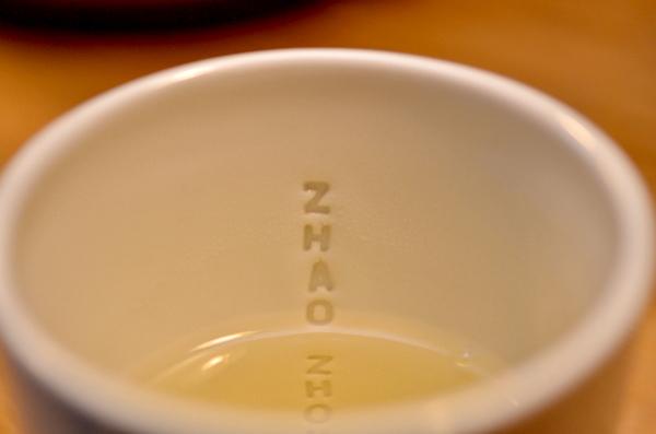 Zhao Zhou-s csésze és benne a finom Green Dancong oolong (Fotó: MsTea)