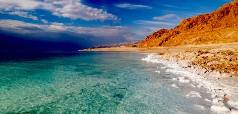 Holt-tenger (Fotó: http://www.mineralium-deadsea.com)